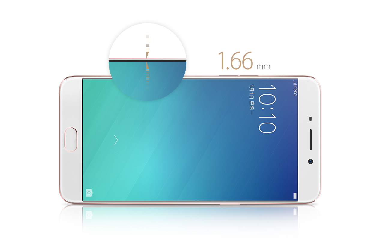 The OPPO F1 Plus has ultra-thin 1_66 mm bezels