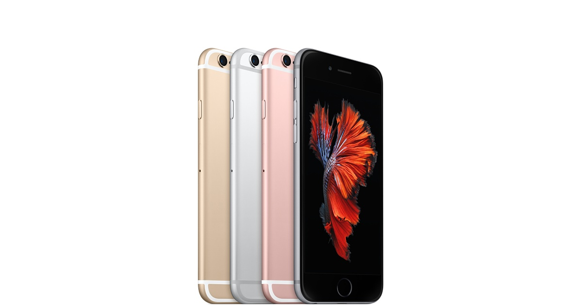 Apple's iPhone 6S : A failed product ?