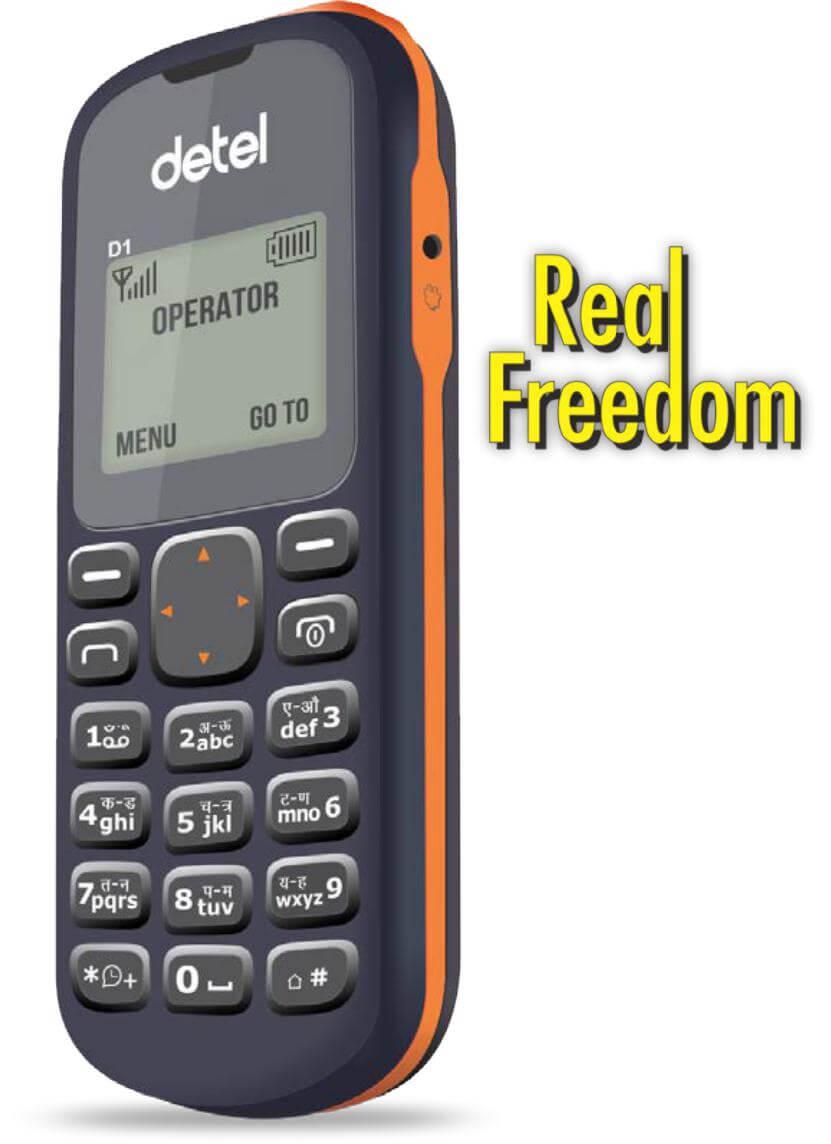 Detel D1 world cheapest phone