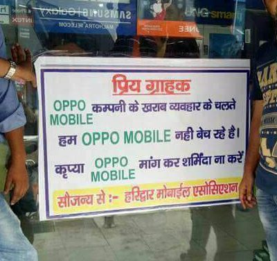 Retailers ban Oppo Mobile handsets
