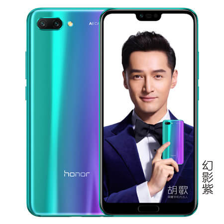 Honor10 : Review, Specifications and Price in India