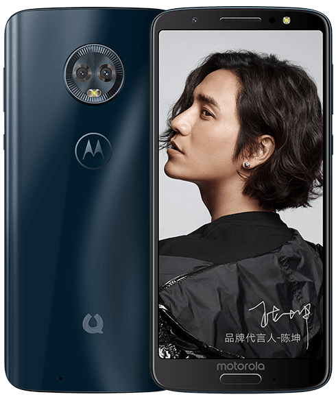 Moto G6 will be called Moto 1S in China