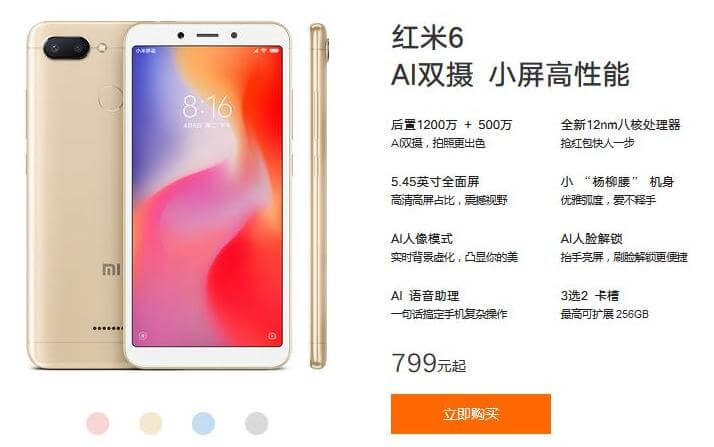 Redmi 6 china